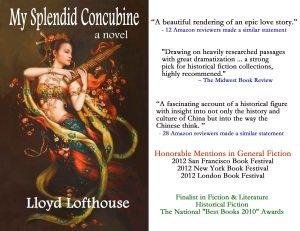2015 Promotion Image for My Splendid Concubine